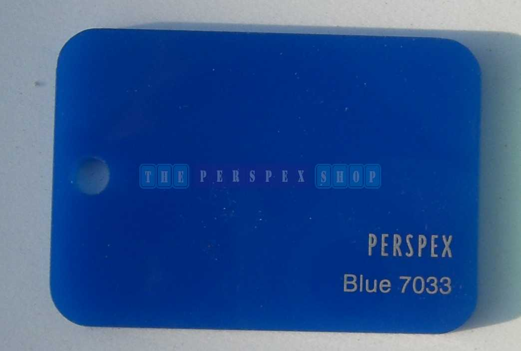 Perspex Cast Acrylic 3mm 2030 x 1525 Blue 7033